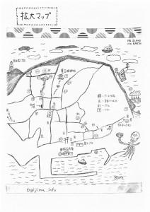 男木島.info 散策拡大MAP